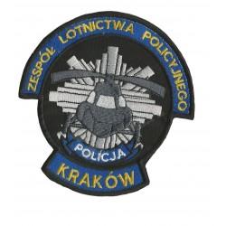 Naszywka Zespół Lotnictwa Policyjnego